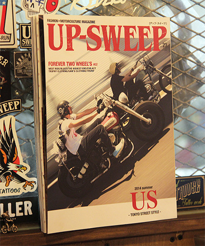 UP SWEEP Vol.23