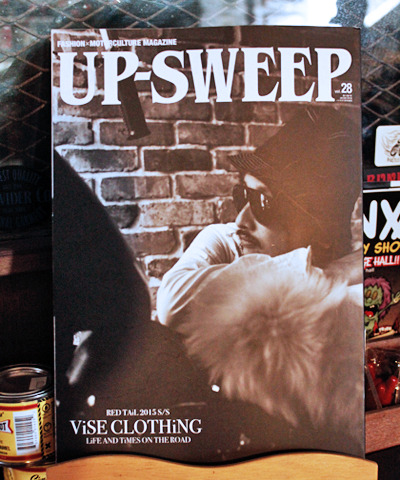 UP SWEEP Vol.28