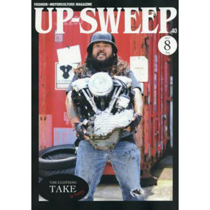 UP SWEEP Vol.40