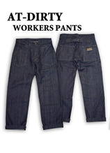 WORKERS PANTS